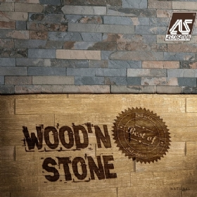 Wood'n Stone 2 (Wallpaper)